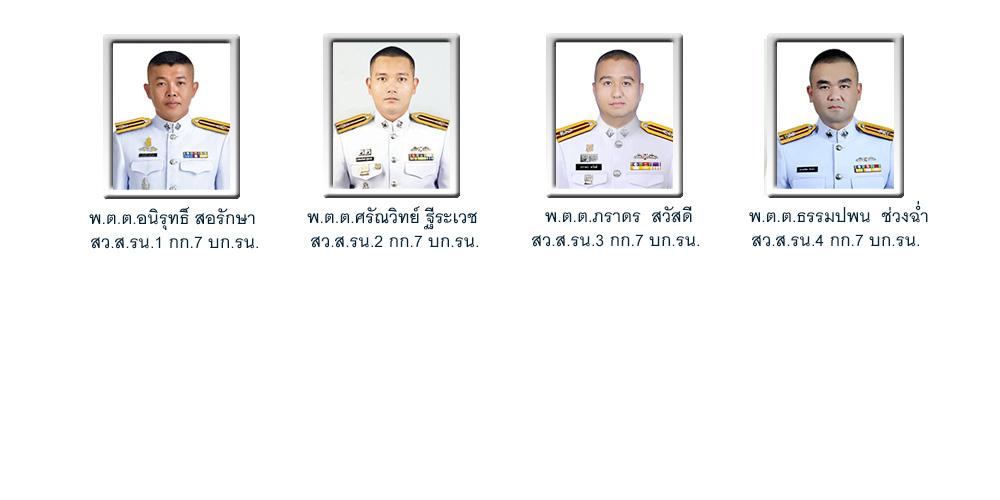 commander2